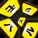モジパズル icon