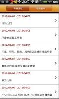 Screenshot of TICC 台北國際會議中心