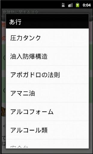 u4e19u7a2eu5371u967au7269u53d6u6271u8005u30fcu4f53u9a13u7248u30fcu3000u308au3059u3055u3093u30b7u30eau30fcu30ba 1.08 Windows u7528 5