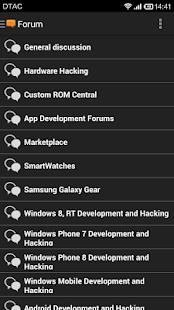 【免費通訊App】XDA FORUM-APP點子