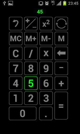 豪華計算FREE