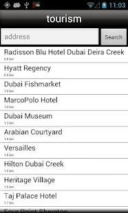 Dubai Map- screenshot thumbnail