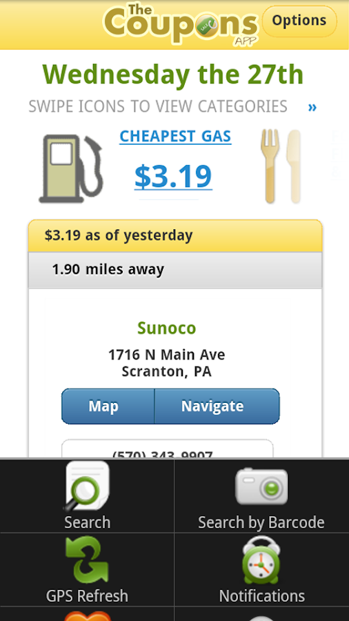 Gas Coupons - screenshot