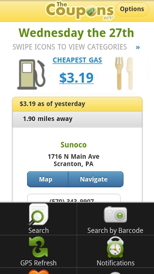 Gas Coupons - screenshot