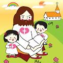 聖經金句漫畫(每天禱告靈修)我愛主耶穌 彩虹十架 icon