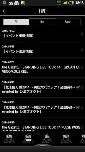 the GazettE /PS mobile アプリ|玩娛樂App免費|玩APPs