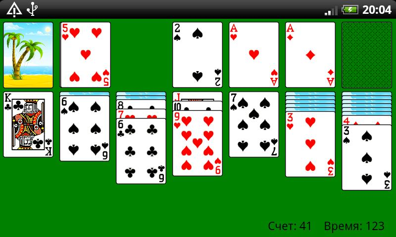 Solitaire duels play online for free | youdagames. Com.