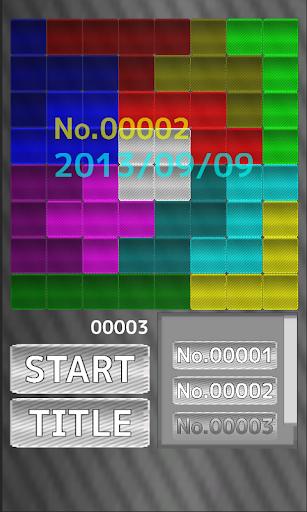 玩解謎App|ペントミノ8x8免費|APP試玩