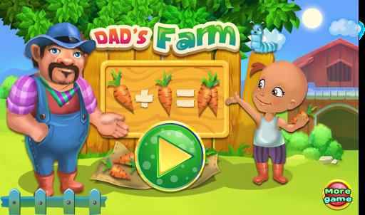 爸爸的農場遊戲的女孩