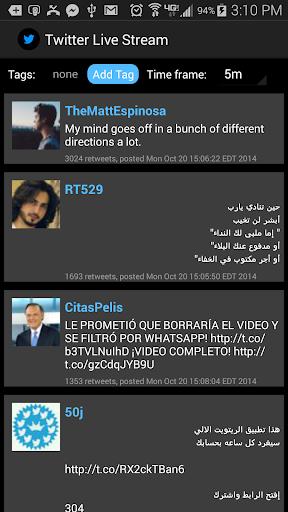Twitter Live Stream