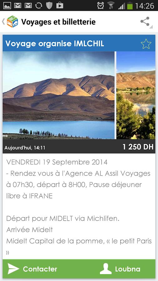Avito.ma - Annonces au Maroc- screenshot
