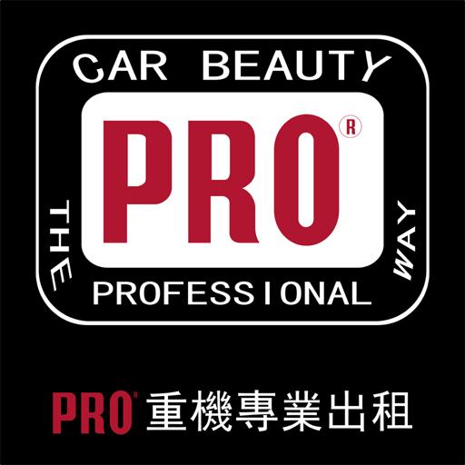 PRO專業重機出租 交通運輸 App LOGO-硬是要APP