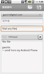 AttachEmail - screenshot thumbnail