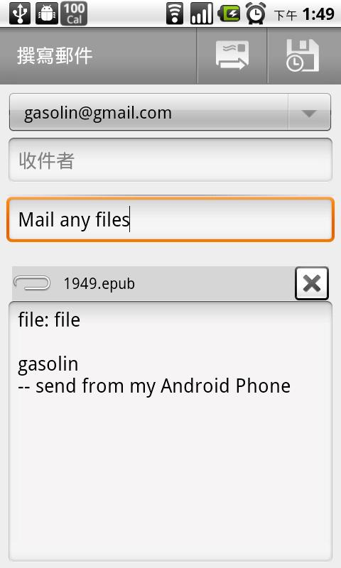 AttachEmail - screenshot