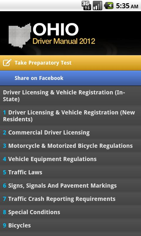 Ohio Driver Manual Free - screenshot