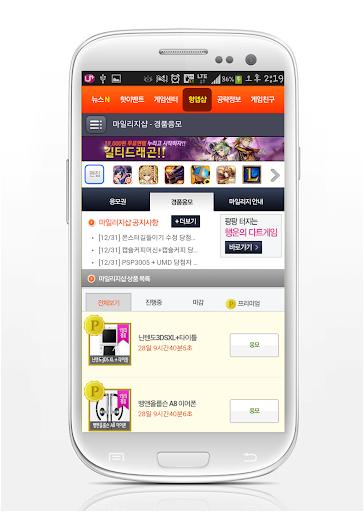 【免費通訊App】루팅크라운 공략집-APP點子