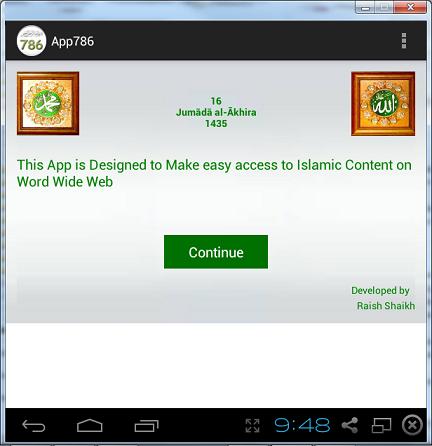 App786