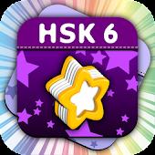 HSK Level 6 Chinese Flashcards