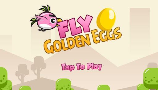 金の卵を飛ぶ