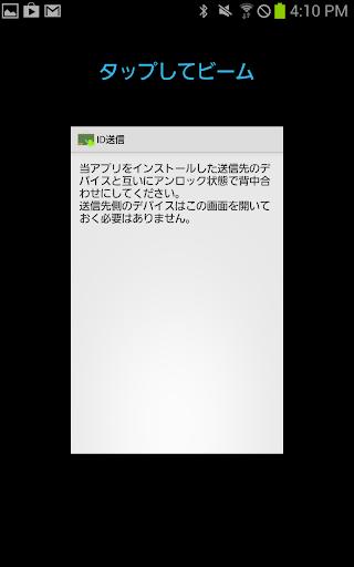 u3066u3043uff5eu3061u307fuff5e 1.0 Windows u7528 2