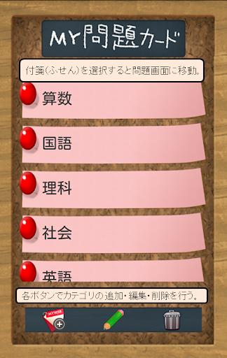 MYu554fu984cu30abu30fcu30c9 1.0.0 Windows u7528 1