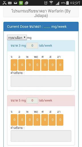 Thai Warfarin Calc