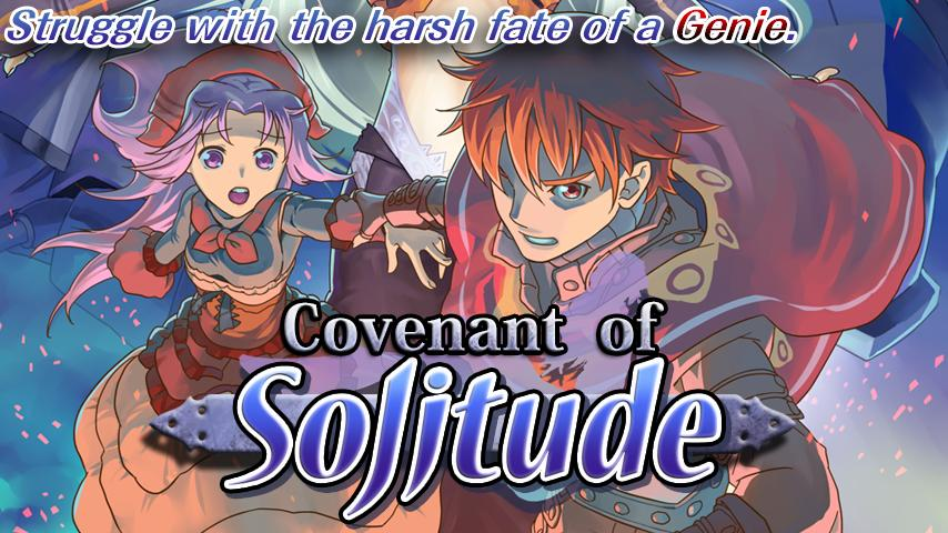 RPG Covenant of Solitude- screenshot