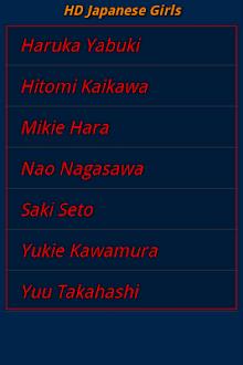 HD japonés niñas