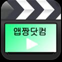 앱짱닷컴 icon