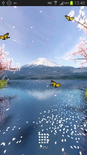 富士と桜Trial