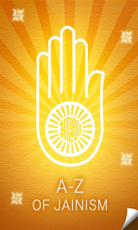 A-Z of Jainism - screenshot