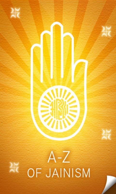 A-Z of Jainism - screenshot