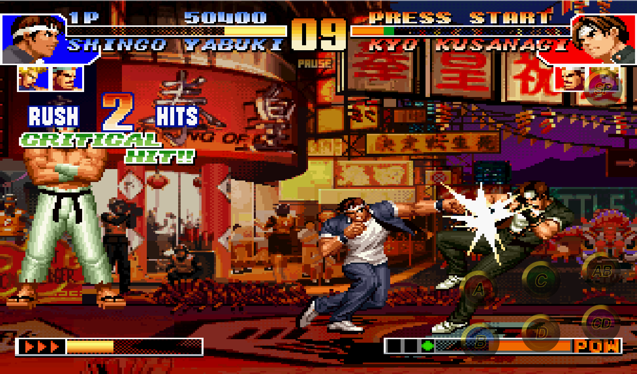 THE KING OF FIGHTERS '97- screenshot