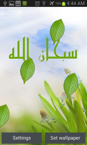 Flowers Islamic Livewallpaper