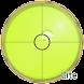 水準器 Ultimate (水平計)