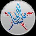 الخط العربي ☆ Arabic font icon