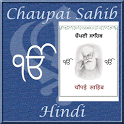 Chaupai Sahib - Hindi icon