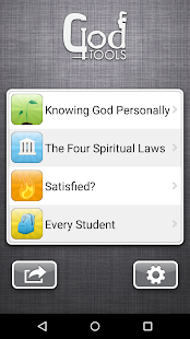 God Tools - screenshot thumbnail
