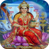 Laxmi Chalisa with Audio