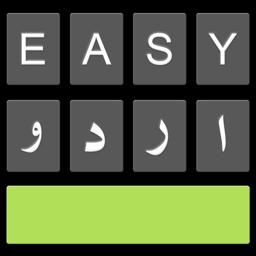Image result for easy urdu