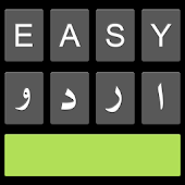 Easy Urdu Keyboard 2018 - اردو