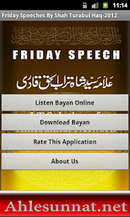 Friday Speech-Shah Sahab(2012)- screenshot thumbnail