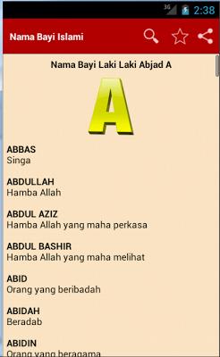 Nama Bayi Islami - screenshot