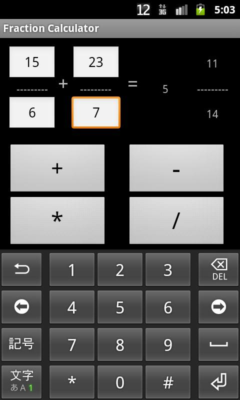 Fraction Calculator Free- screenshot