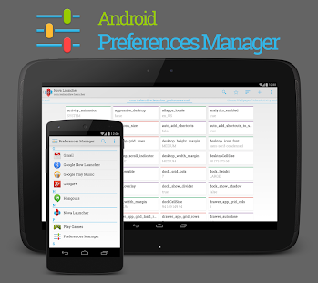 Preferences Manager Screenshot