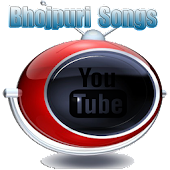 Bhojpuri Songs 2014 and Radio