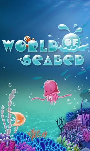 GO短信海底世界超級主題