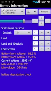Battery Voltage Free2 - screenshot thumbnail
