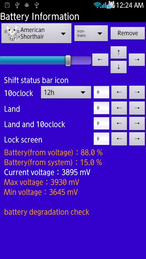 Battery Voltage Free2 - screenshot
