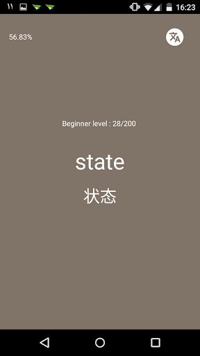 【娛樂】炉石传说控-癮科技App